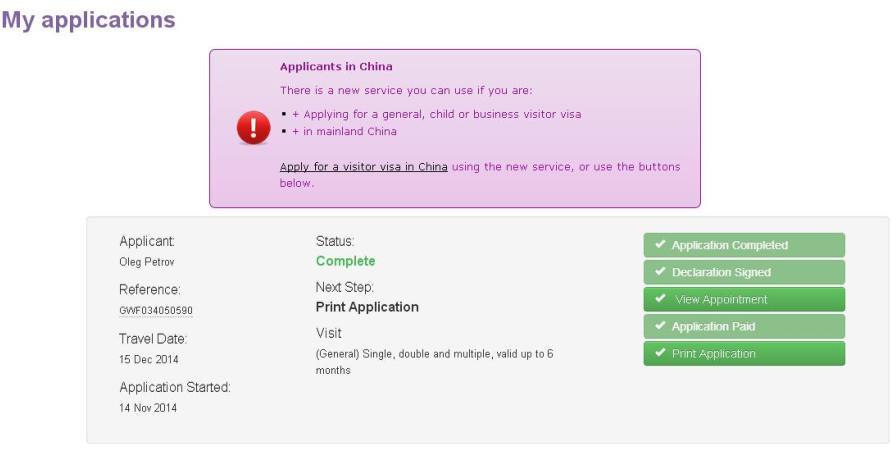 Анкета для Визы в Англию пример заполнения